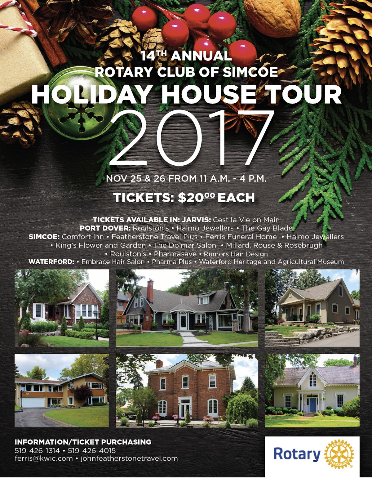 2017 Holiday House Tour Poster