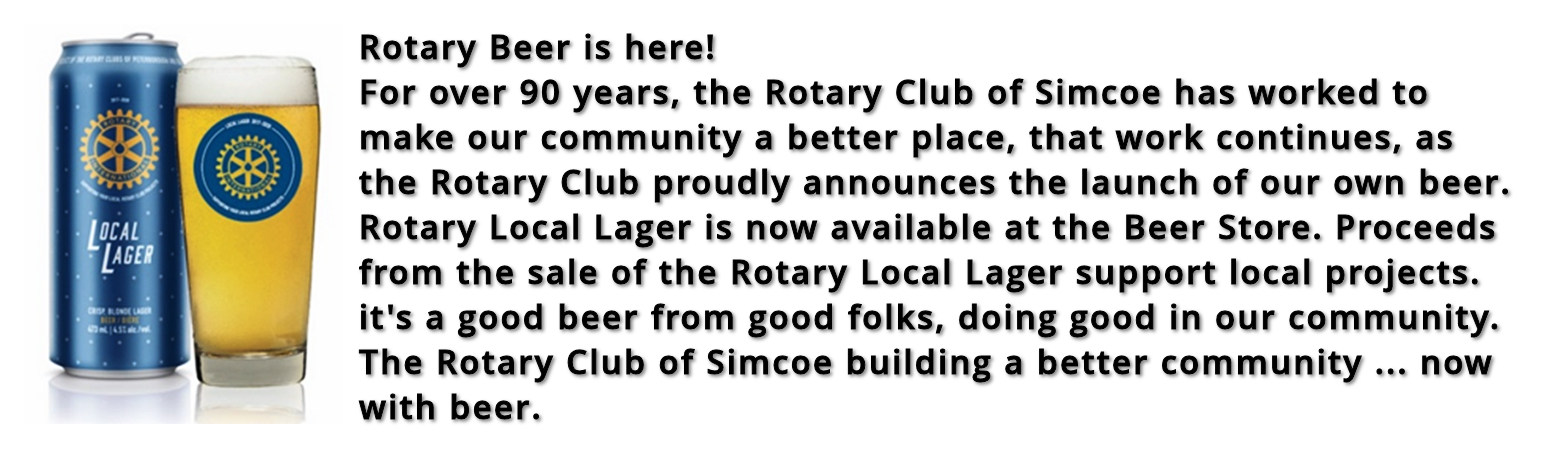 Rotary Beer Banner Ad