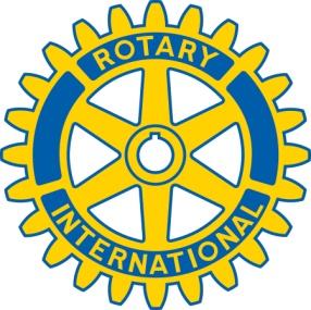 Rotary London Logo