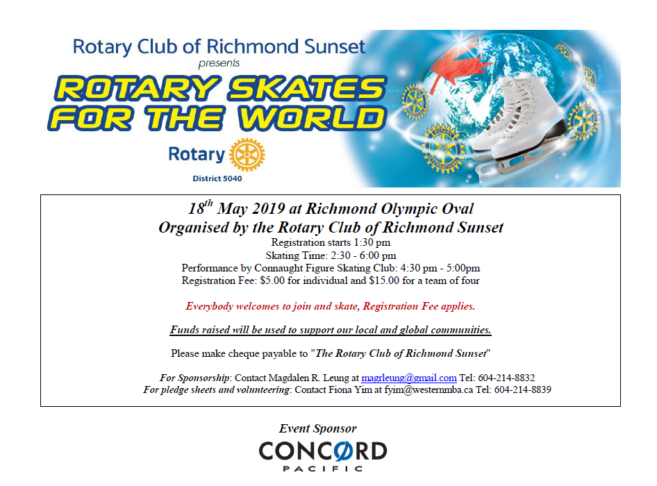 Home Page   Rotary Club of Richmond Sunset