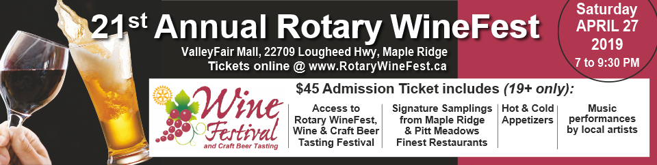 ed35fa7a34247d The Maple Ridge club is having a fund raiser on April 27th. Lets get out  and support our local Rotary Clubs.