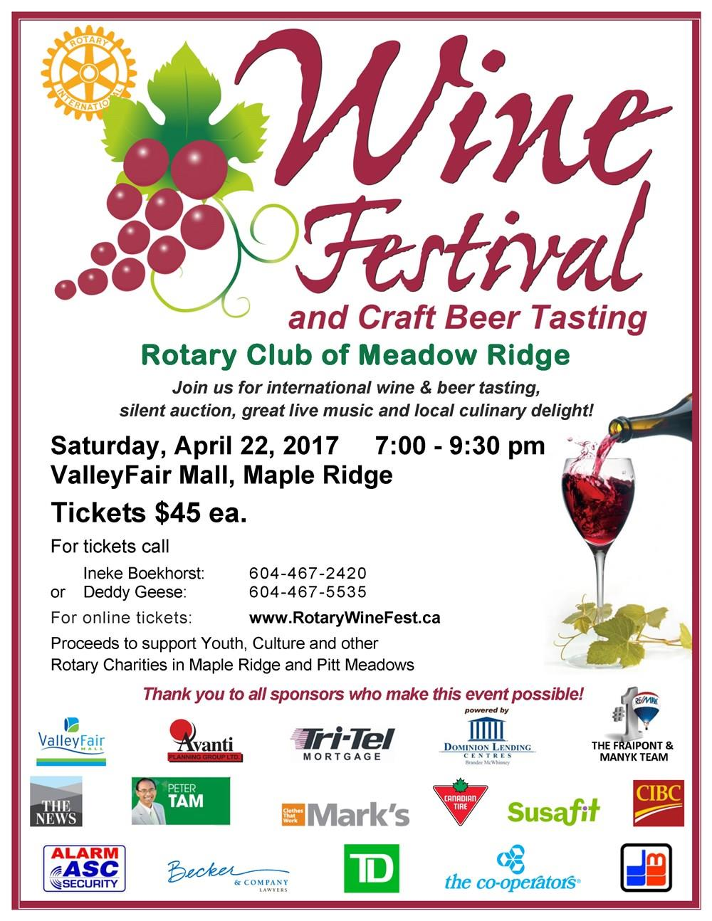 WineFest 2017 Poster