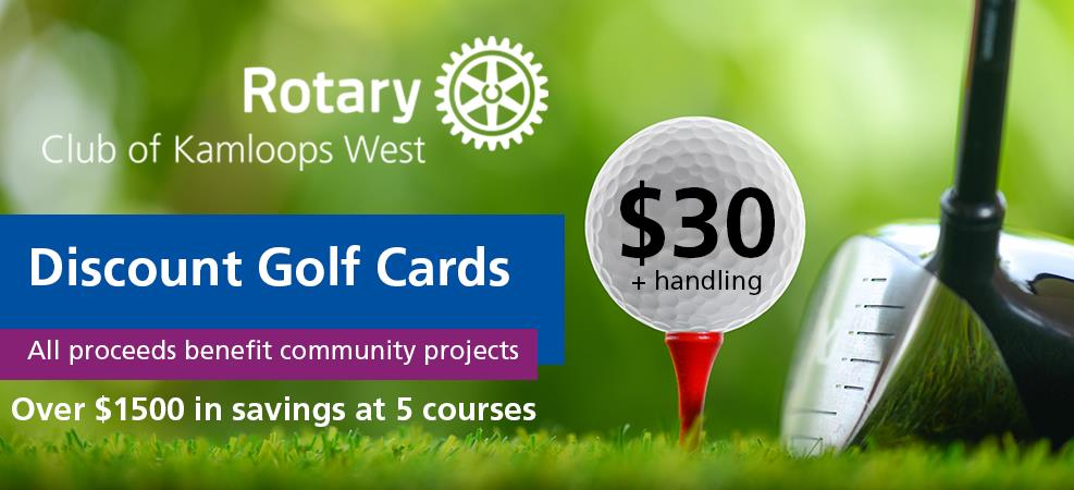 Rotary Discount Golf Cards