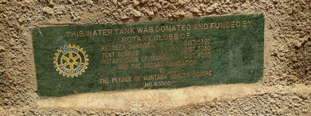 Rotary Water Project Sign
