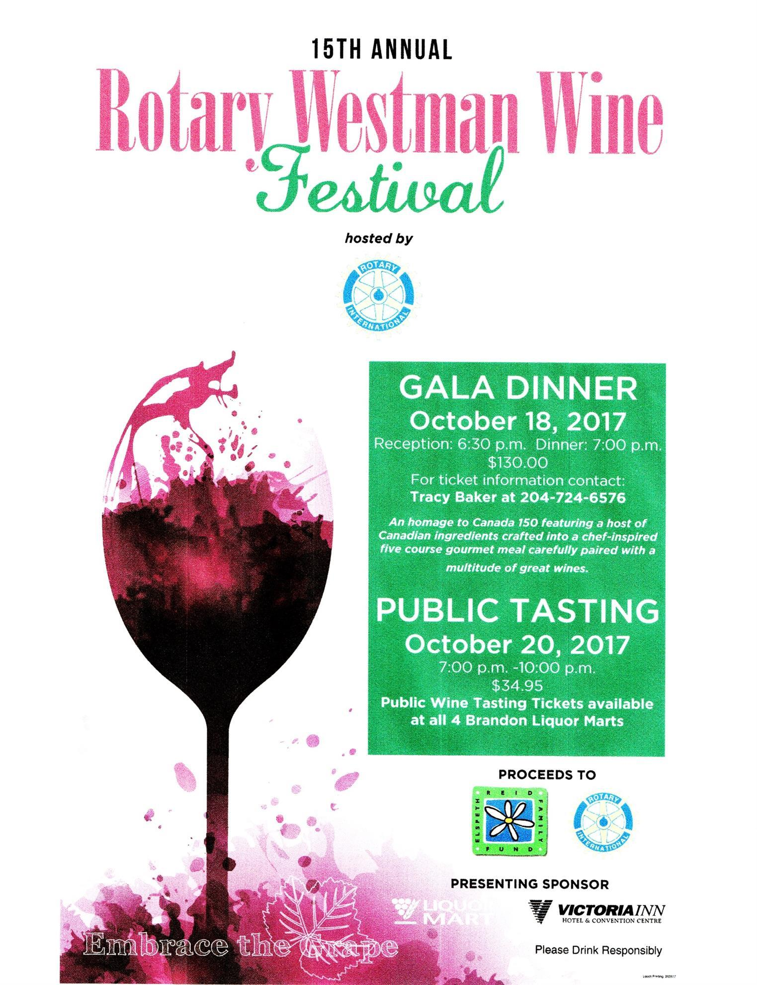 2017 Wine Festival The Rotary Club Of Brandon Is Pleased To Announce