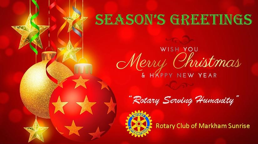 2016 seasons greetings rotary club of markham sunrise inc 2016 seasons greetings m4hsunfo