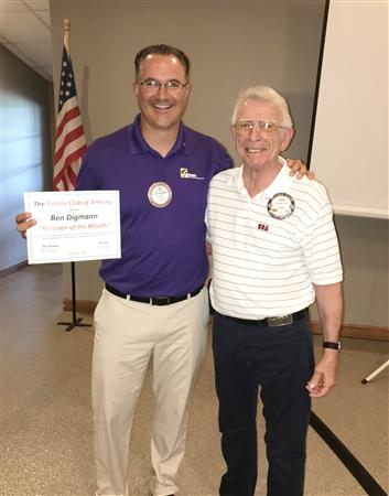 Stories | Rotary Club of Ankeny