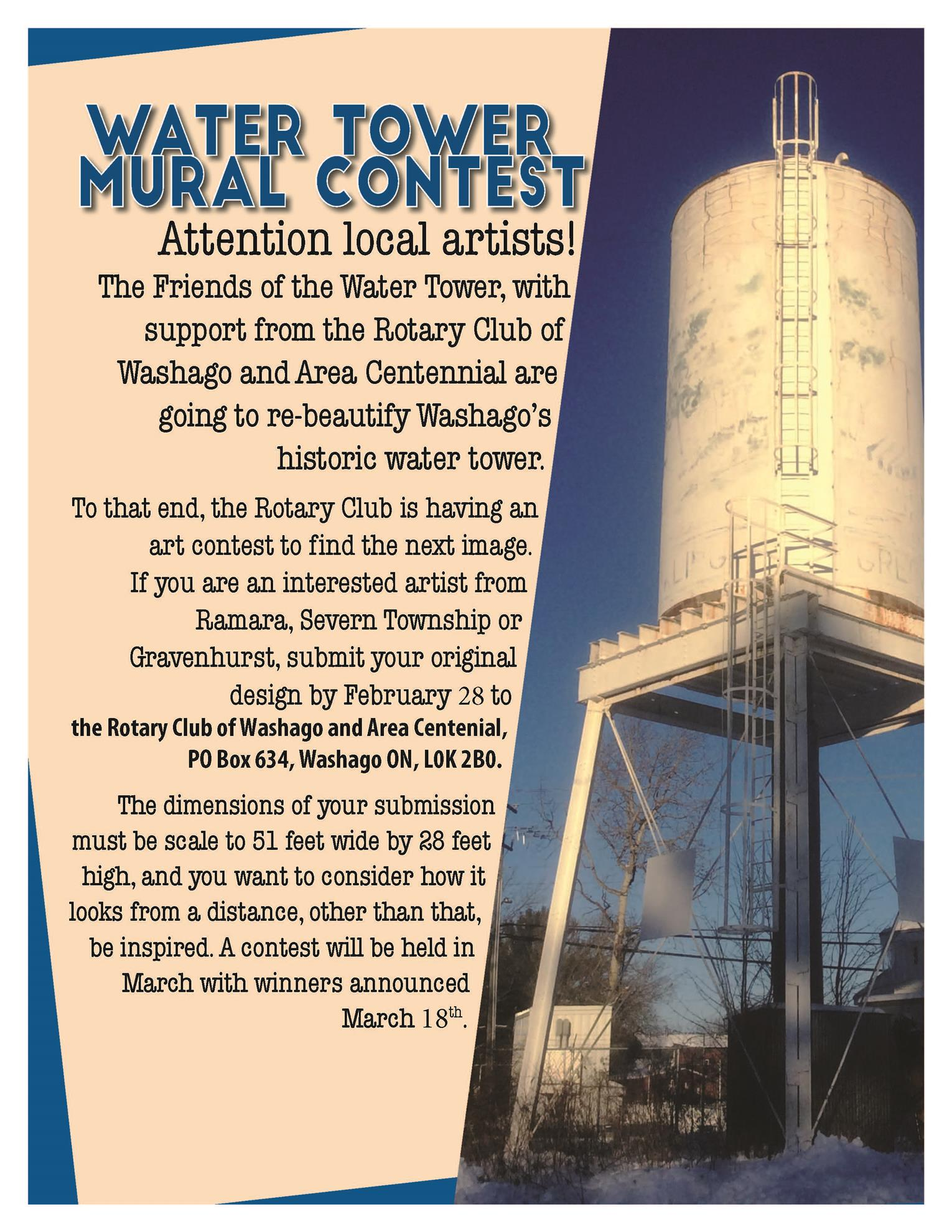Water Tower Art Submissions