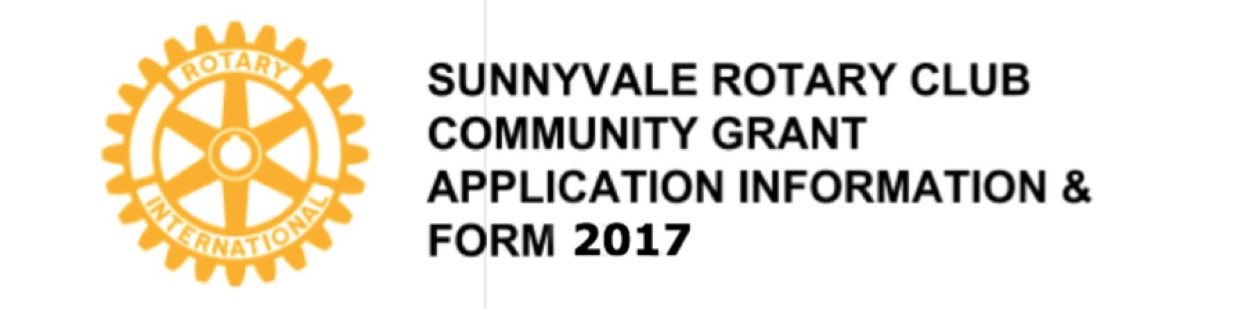 2017 Grant Application Download