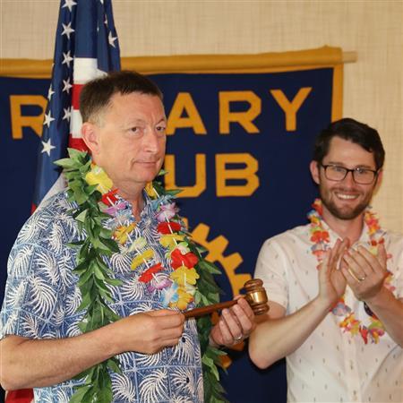 Rotary Leadership Transition Dinner 2021