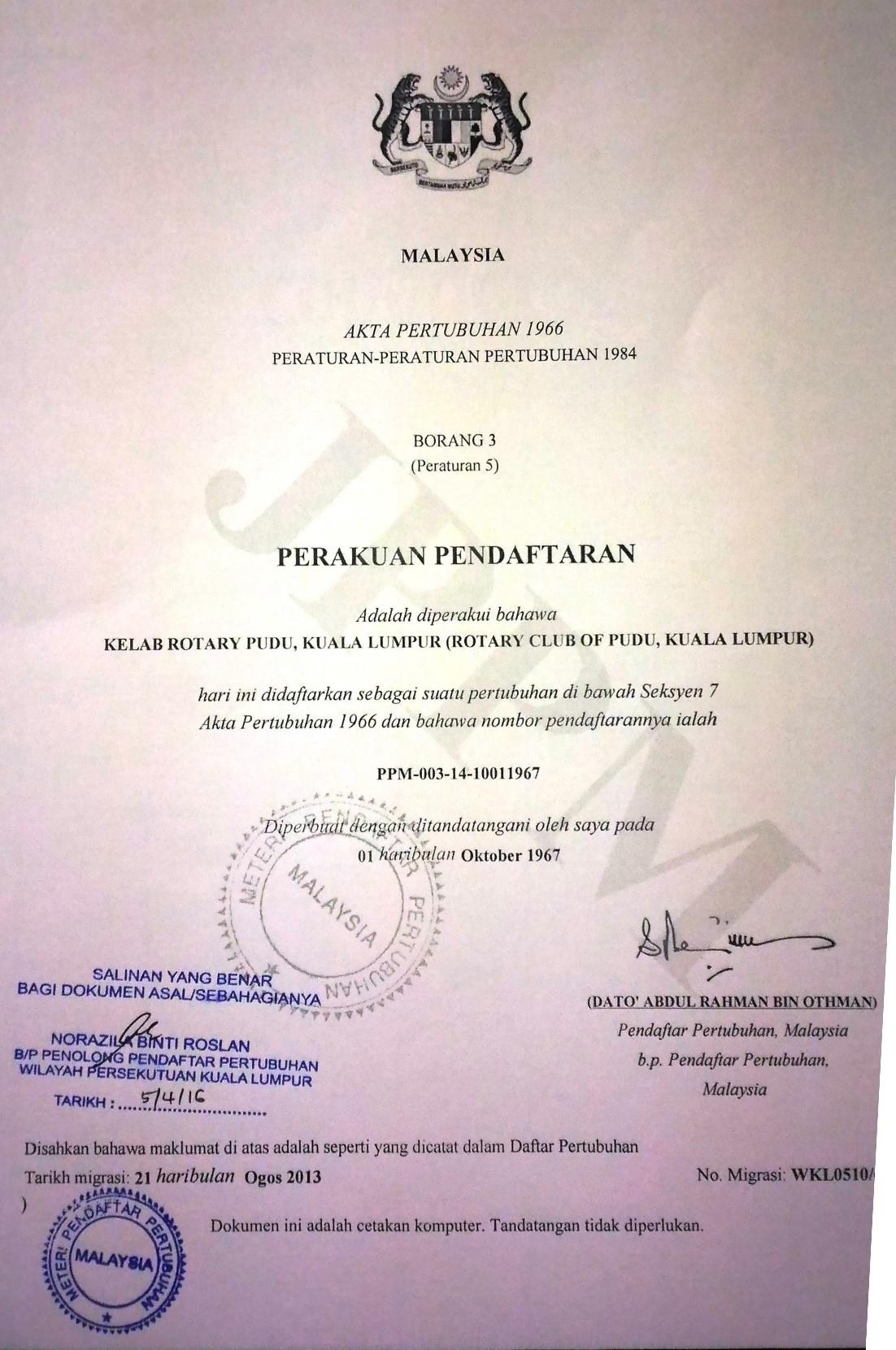 New ROS Registration Certificate | Rotary Club of Pudu