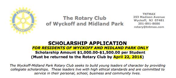 2017 Scholarship Application Rotary Club Of Wyckoff Midland Park