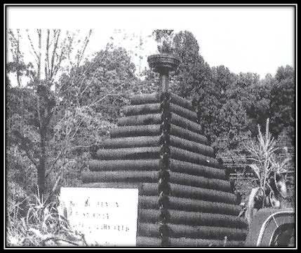 The Beacon Hill Monument was constructed in 1976 to commemorate our nation's birthday. The hilltop was used by Washington's Minute Men as a signaling point during the Revolutionary War