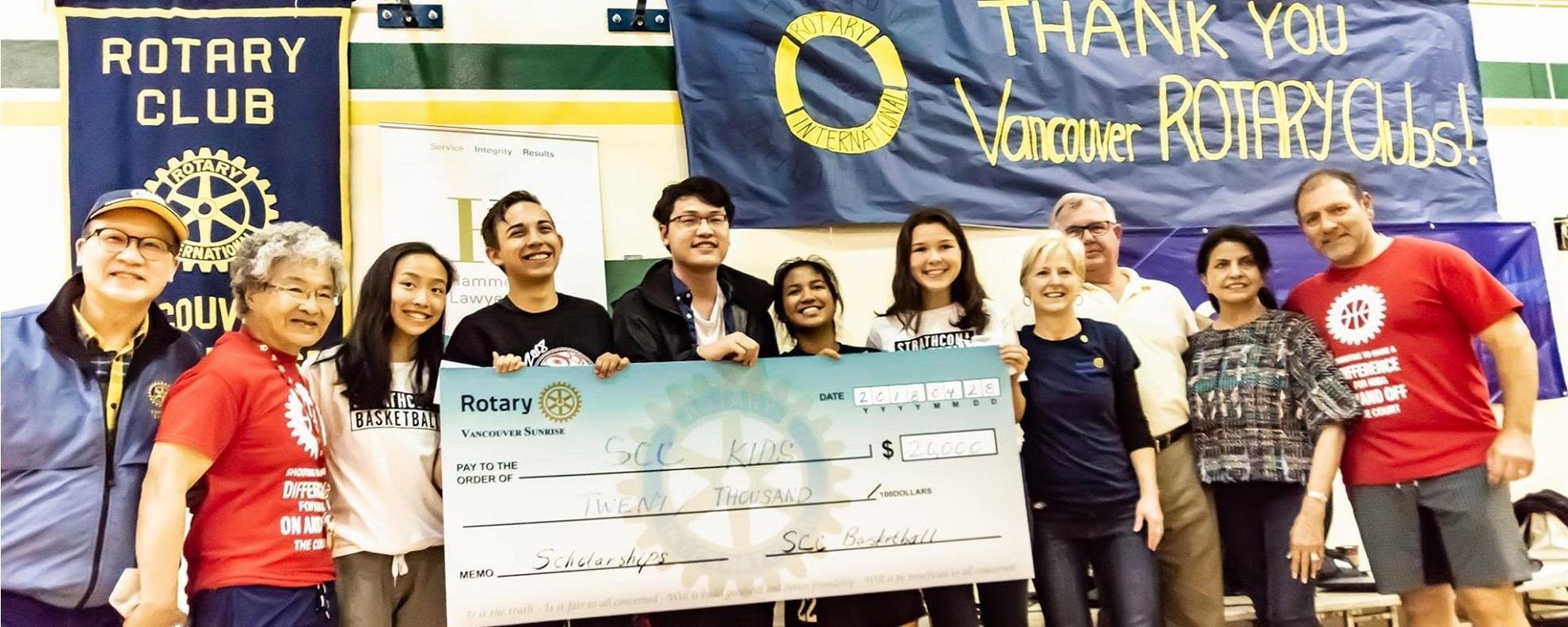Rotary Youth Leadership Hoop-A-Thon