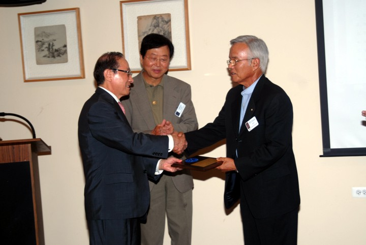 Plaque Presentation to Previous President