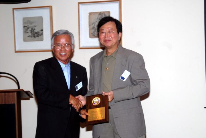 Old President & VP