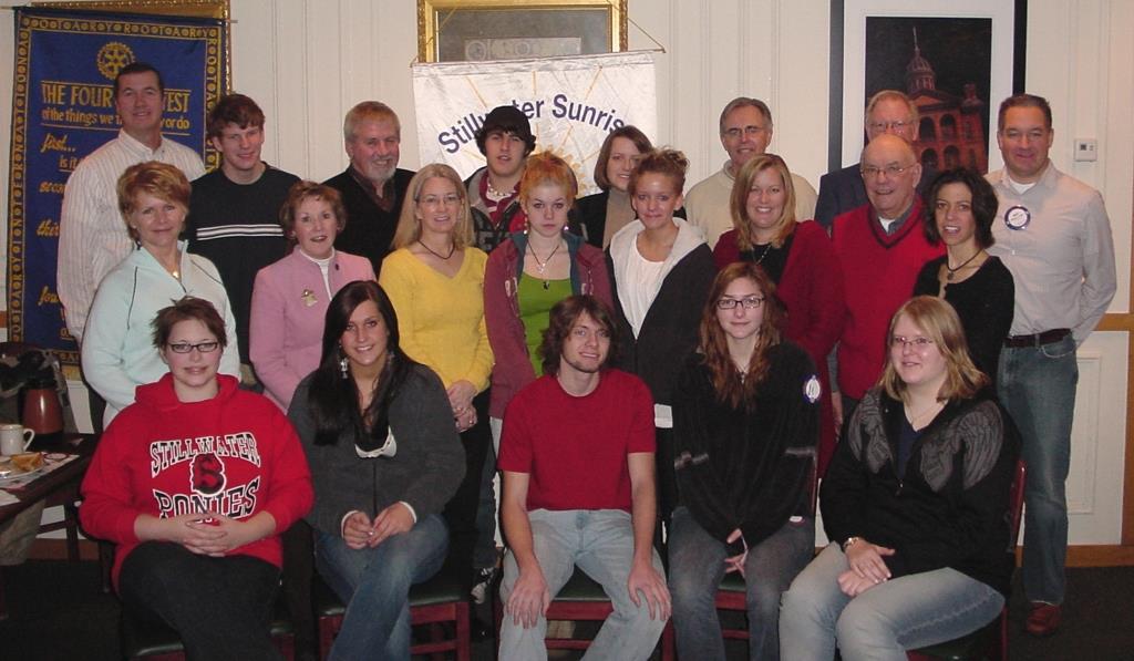 STRIVE Class of 2009