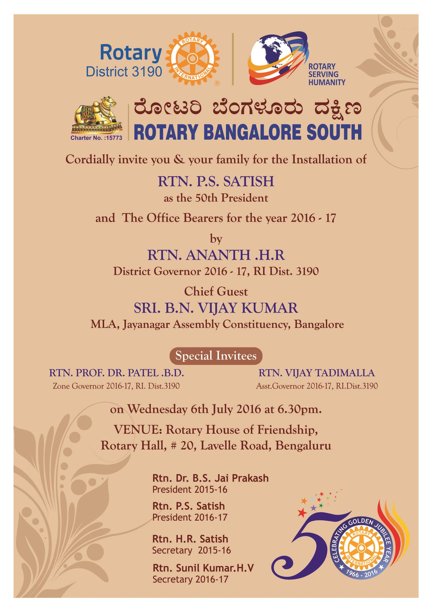 Stories   Rotary Club of Bangalore South