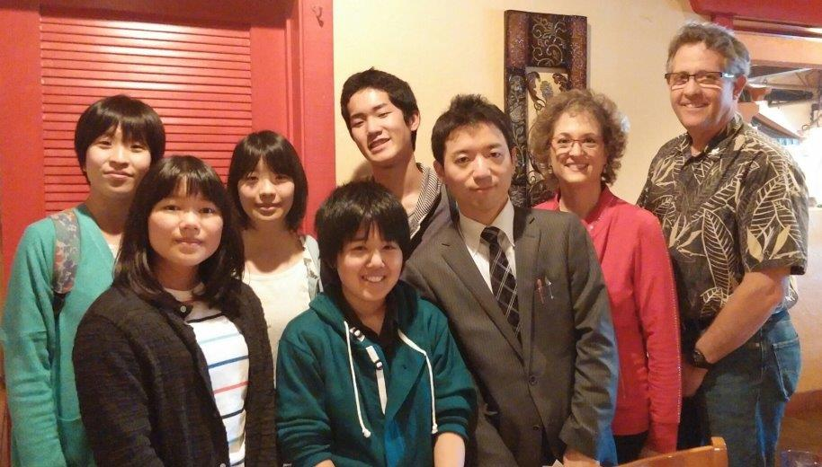 Students from Japan