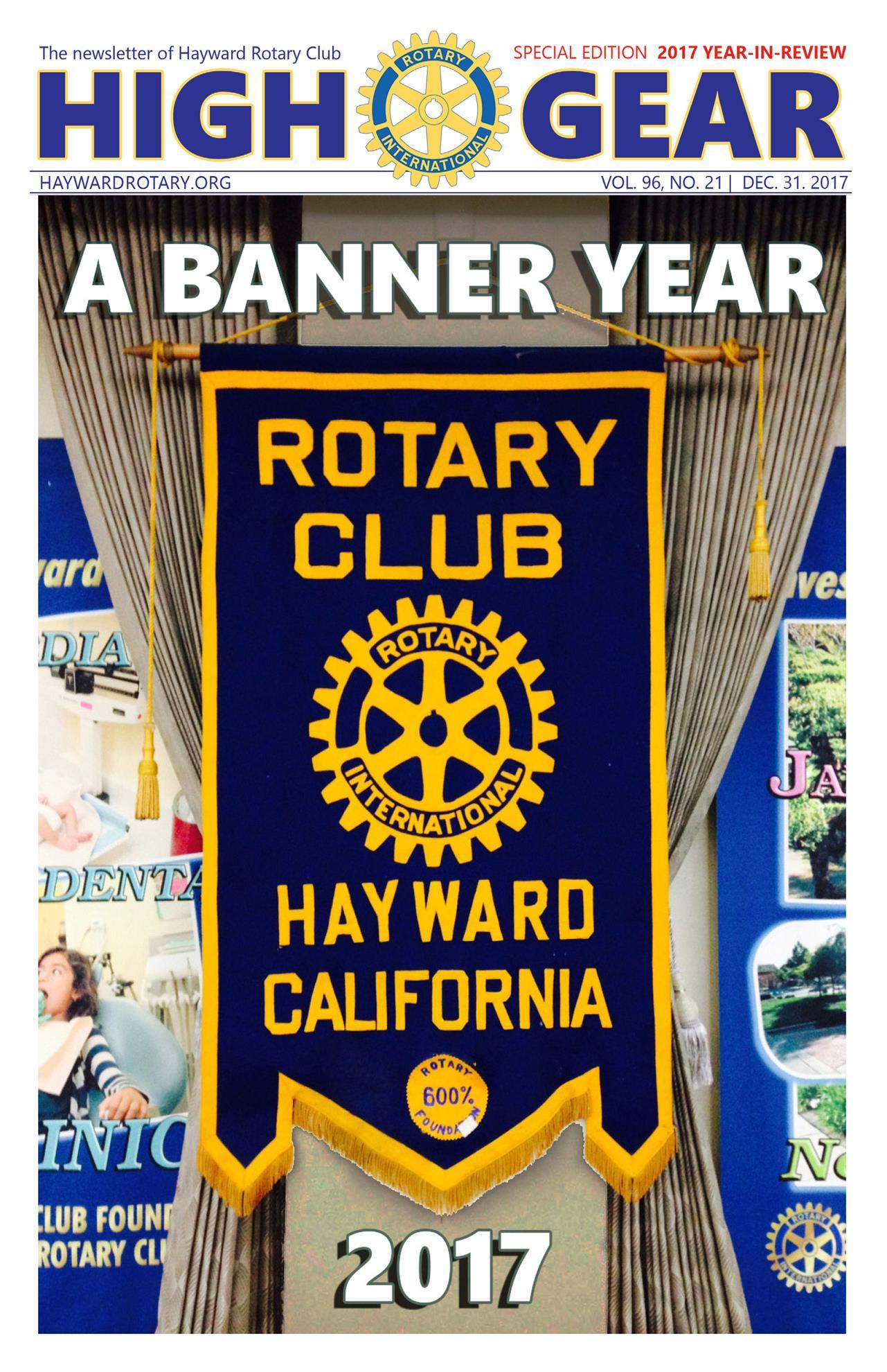 "December 31, 2017: ""A Banner Year"""