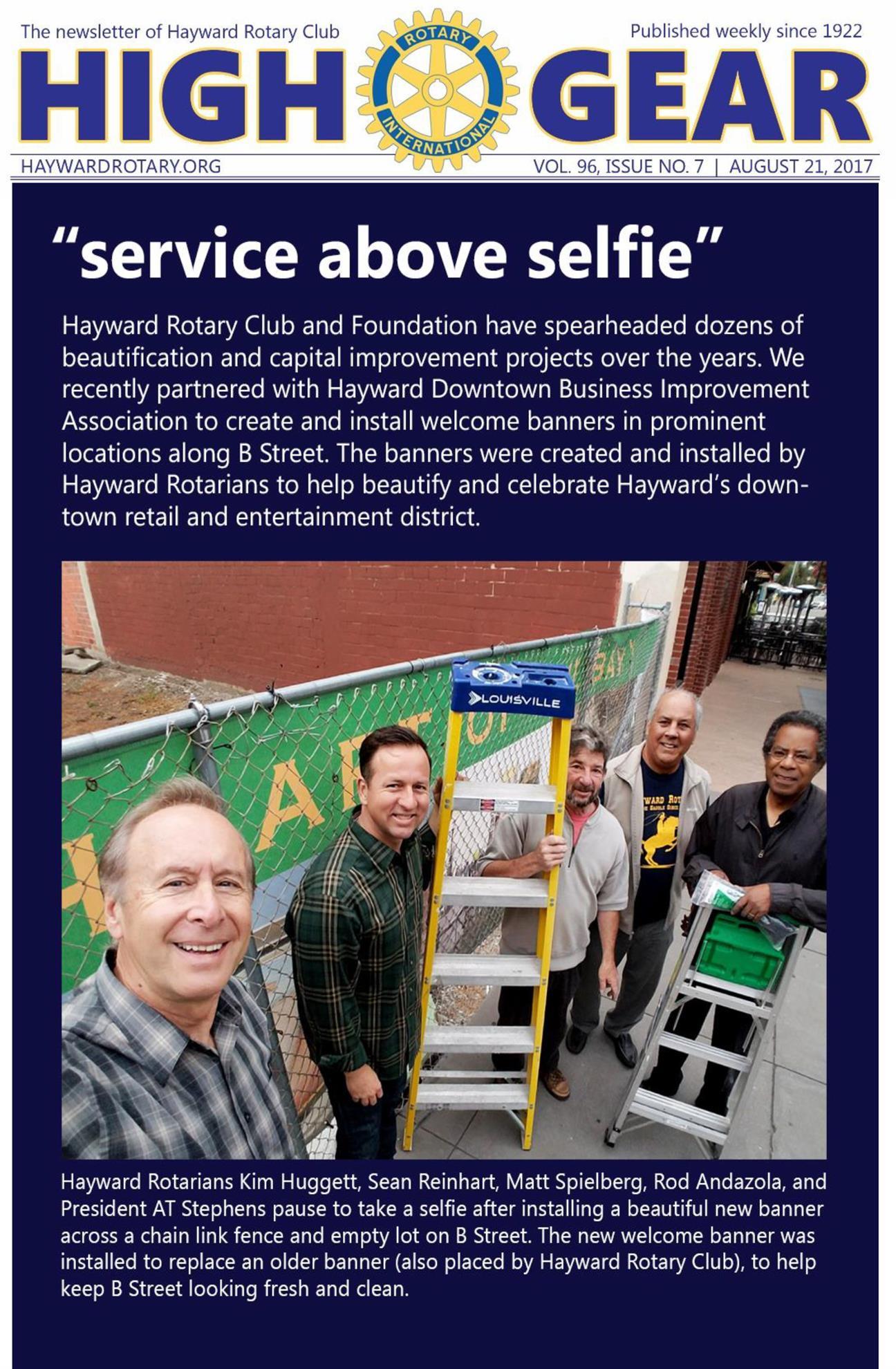 """Service Above Selfie"" | August 21, 2017"
