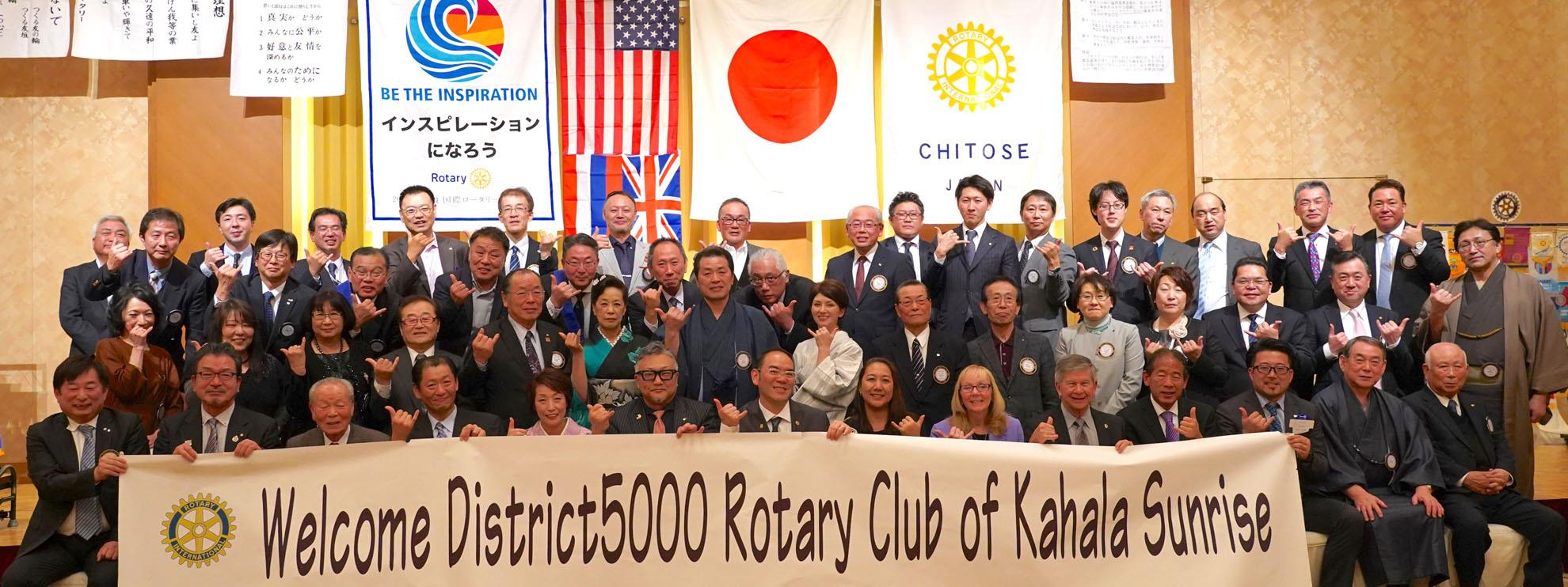 Sister Club Visit to Chitose Rotary