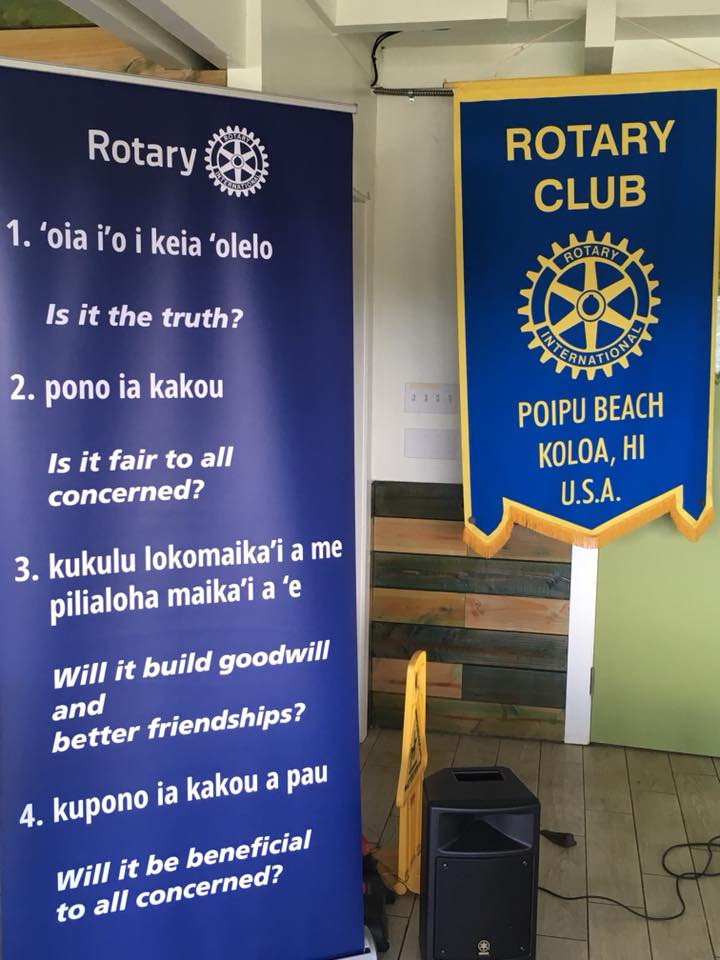 Home Page | Rotary Club of Poipu Beach, Kauai