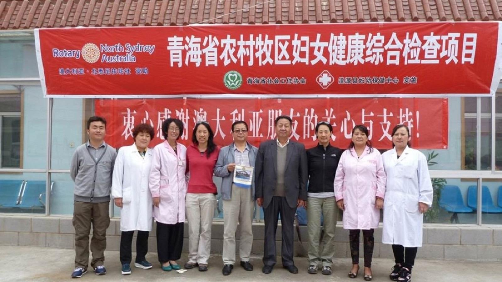 Women's Health Qinghai