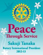 Peace Theme 12012-13