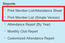 print member list attendance sheet clubrunner support center