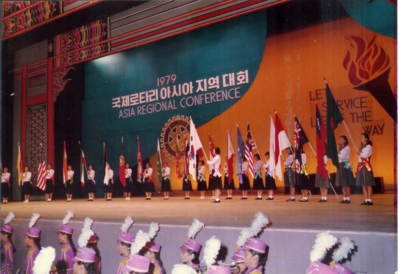 This was the Rotary International Asia Regional Conference held in 1979. This was the very first official international conference of any type to be held in Korea. While this picture illustrates another history making event on the part of Rotary Clubs, it also illustrates how truly recent and rapid Korea¡¯s emergence was onto the world stage. The International Olympics were to be held in Korea only 9 years later.