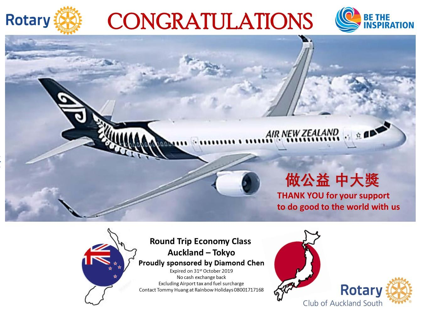 20190423 Raffle Prize Draw | The Rotary Club of Auckland