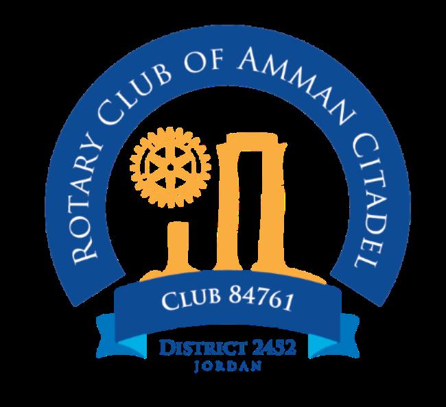 Amman Citadel logo