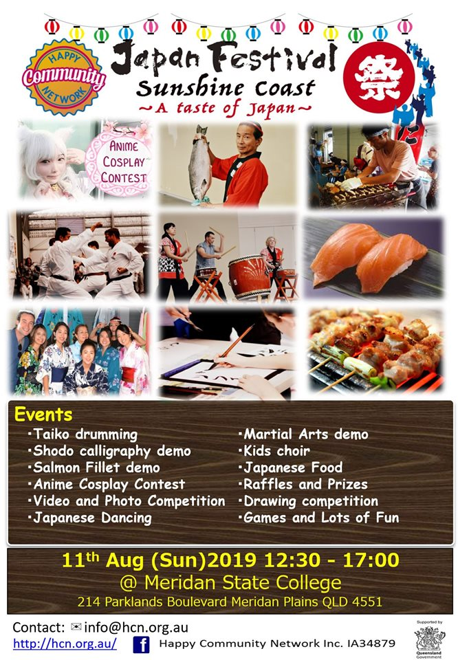 Events   Rotary Club of Caloundra