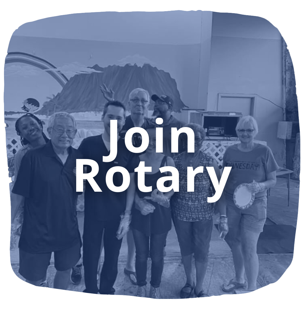 Join Rotary and become a member!