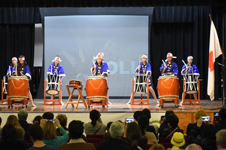 Taiko Drums -  Japanese Cultural Day 2019