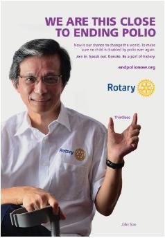 Home Page | Rotary Club of Nunawading
