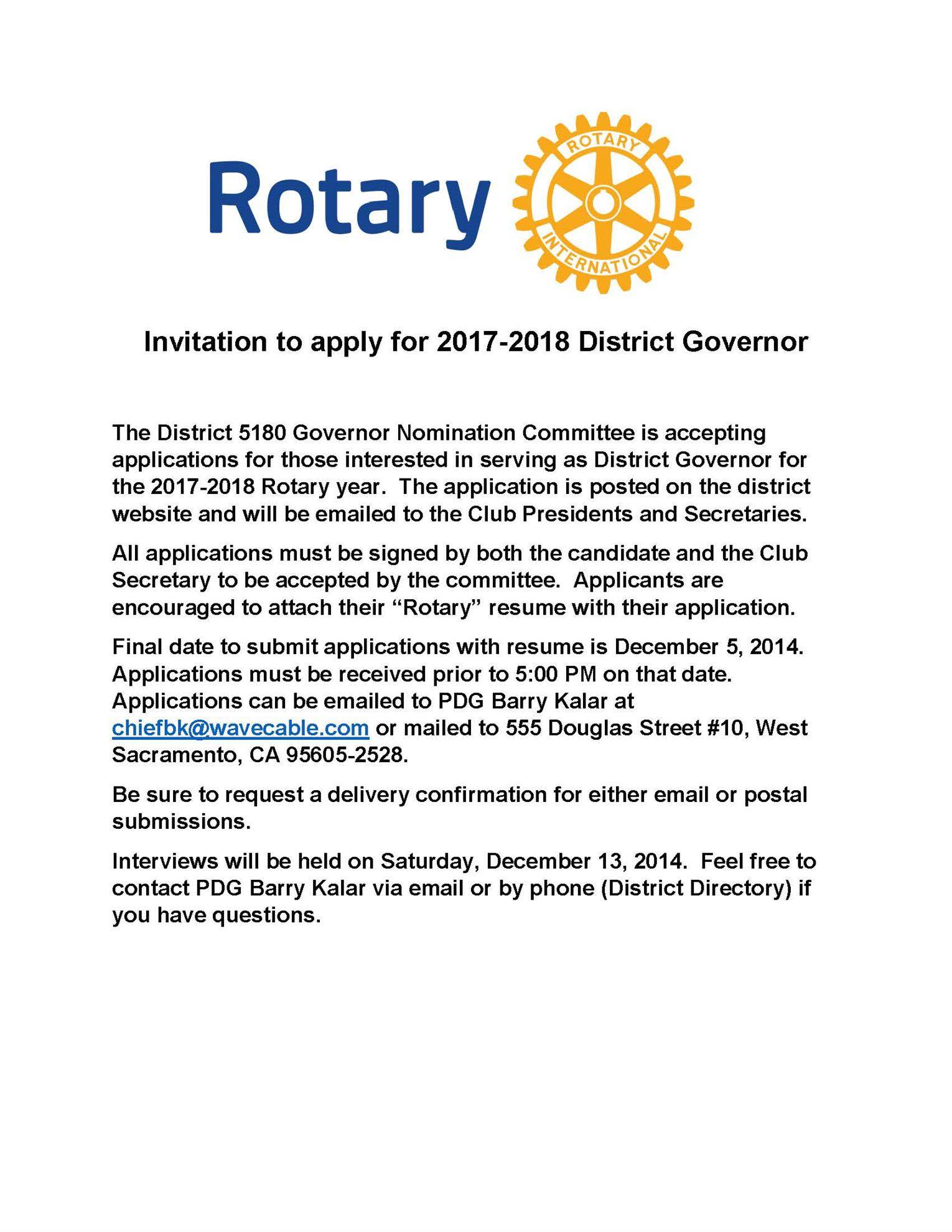 Invitation to apply for 2017-2018 District Governor