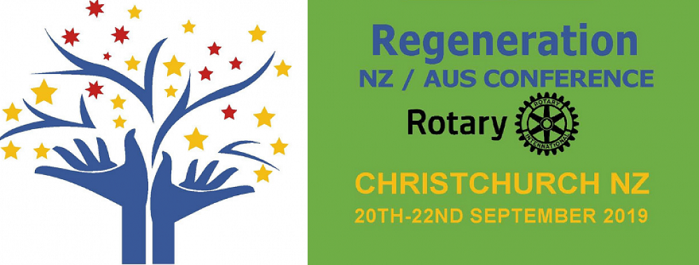 rotaryzone8conference | Zone 7