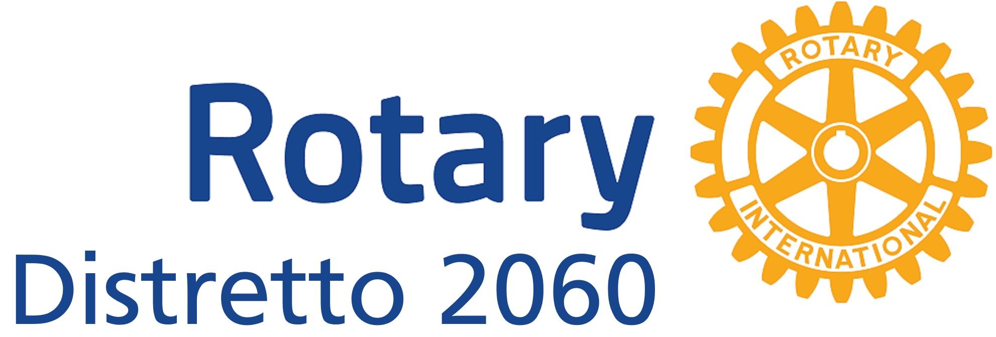 RI Distretto 2060 logo