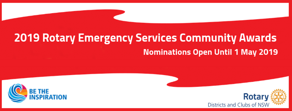 2019 Rotary Emergency Services Community Award