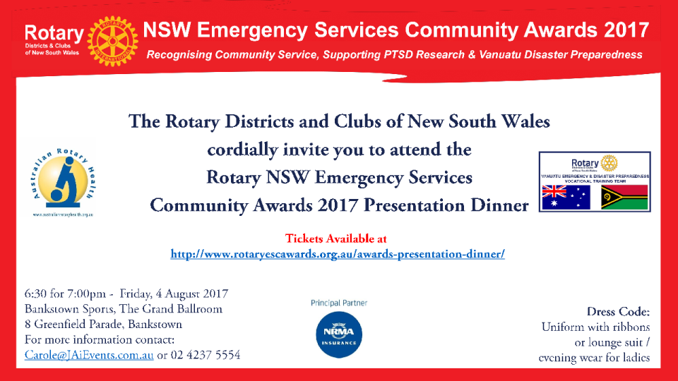 NSW Emergency Services Community Awards 2017 invitation