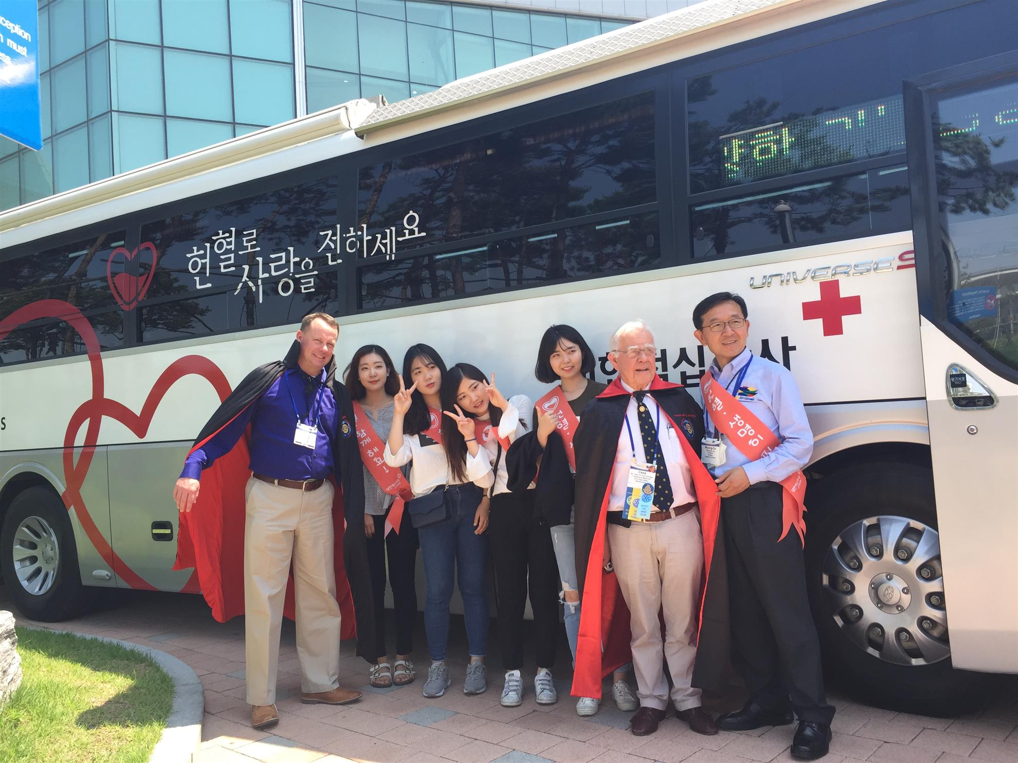 Our friends from the Korean Red Cross were having a blood drive.