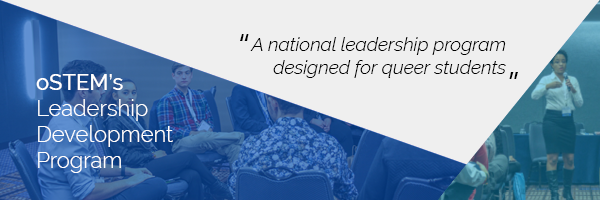 Leadership Program Image