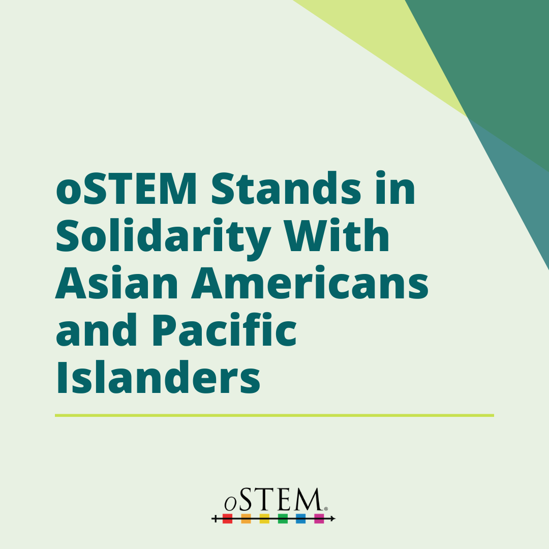 Standing in Solidarity with Asian American and Pacific Islander People