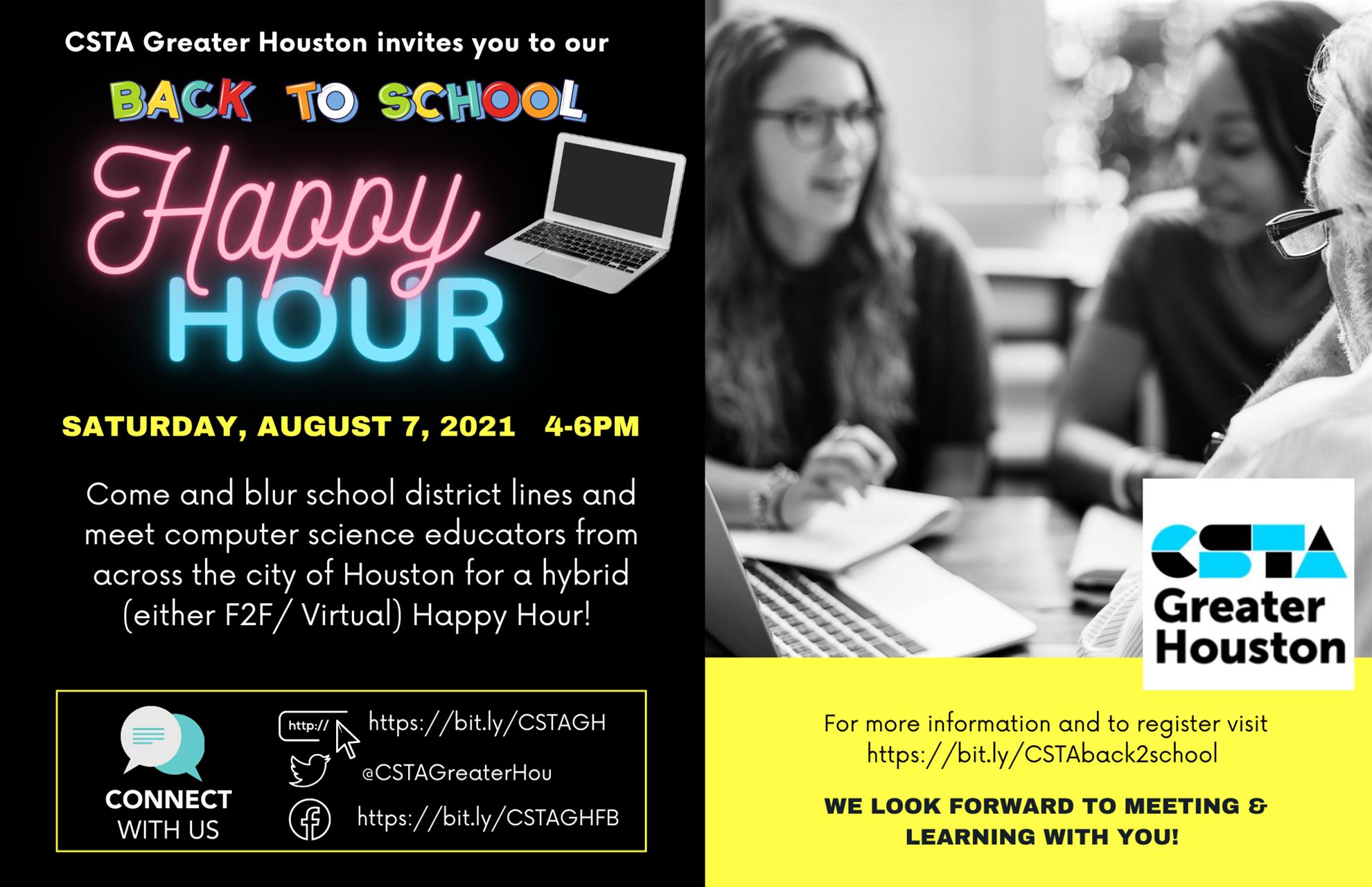 CSTA Greater Houston Back to School Happy Hour (CSTA Greater Houston (TX))